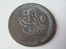 Türkei 80 Para -Cifte Kurus 1203 III. Selim Silber Osmanisches Reich Coin Münze