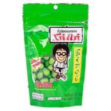Koh-Kae Peanuts Nori Wasabi Flavour Coated Delicious with Japanese Seaweed 160g