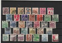 Japan used Stamps Ref 14215