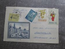 136 Северная корея ДНРК DPRK Pyongyang to DDR 1966 china cover four stamp