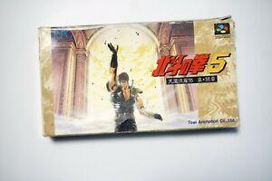 Super Famicom Hokuto no Ken 5 Fist of the North Star V boxed Japan SFC game