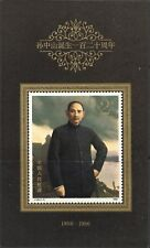 CHINA 1986 DR SUN YAT-SEN MINI SHEET MINT