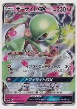 Pokemon Card Sun Moon Ultra Shiny Gardevoir GX 092/150 RR SM8b Japanese