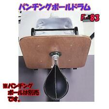Authentic Winning Boxing Punching ball drum Free shipping from JAPAN F-83