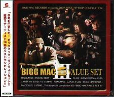 BIGG MAC VALUE SET III - Japan CD - NEW Anty the Kunoichi GANXTA CUE Mr.OZ