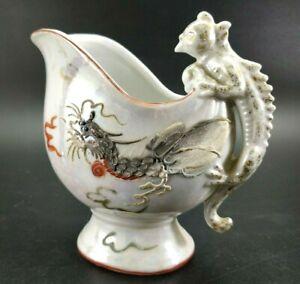 OOK Vintage Dragon Ware Creamer Or Gravy Boat  Lizard Dragon Luster Rare