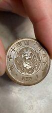 1 Sen Coin Brockage Error Coin 1884 Japanese Japan Meiji Era
