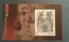 China Stamp 2003-7, Scott 3273 Leshan Giant Buddha 乐山大佛 Souvenir Sheet