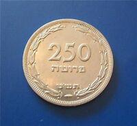 Israel First Coin 250 Pruta Prutot 1949 KM# 15 XF+