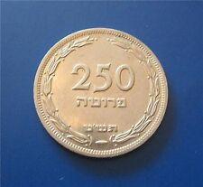 Israel First Coin 250 Pruta Prutot XF+ KM# 15