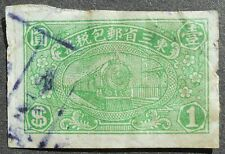 China Revenue Stamp, 1$, Train, green, used