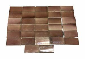 Set of Gradient Brown 4.25 in. Tiles