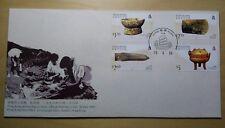 Hong Kong 1996 Archaeological Finds, 4v Stamps on FDC 香港出土文物邮票首日封