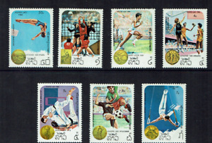 Laos stamps 1984 Olympic Medals MNH