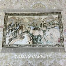 YILONG 2'x3' 400Line The Great Pattern Wall Tapestry Silk Carpet Area Rug 076H