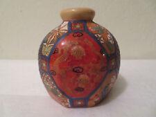 Gump's Chinese Replica Vase Dragon Floral Motif