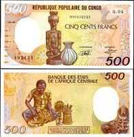 CONGO REPUBIC 500 FRANCS 1991 P 8 UNC