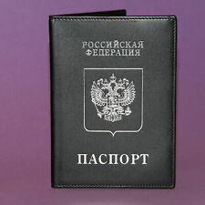 MAPPIN & WEBB BLACK LEATHER PASSPORT COVER РУССКИЙ ПАСПОРТ КОЖАНАЯ ОБЛОЖКА NEW