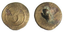 5 Poland regiment BUTTON Napoleon France Russia.War 1812.  size 18 mm