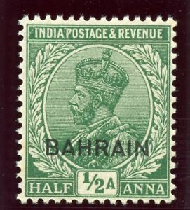 Bahrain 1933 KGV ½a green (wmk upright) superb MNH. SG 2. Sc 2.