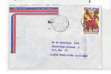 CA289 1980 Benin *EVECHE NATITINGOU* CACHET Airmail Cover MISSIONARY VEHICLES
