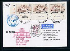 64981) LH FF Colonia-Sharjah UAE 29.3.2004, cartina a partire da Tanzania R!