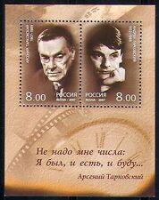 Rusia 2007 Películas Cine// personas/escritores 2 V M/S (n29991)