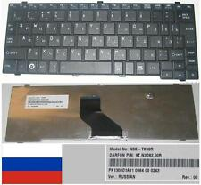 CLAVIER QWERTY RUSSE TOSHIBA Satellite Portege T110 T115 NSK-TK00R 9Z.N3D82.00R