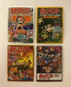 Base Set Japanese Booster Pack Card Sleeves Shield Fossil Jungle Team Rocket