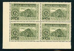 MEXICO MNH Air Post BLOCK Selections: Scott #C135 15c Gray Green WMK272 CV$5+