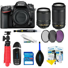 Nikon D7200 DSLR Camera with 18-140mm and 70-300mm Lenses + Expo-Deluxe Kit