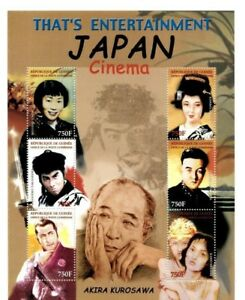 Guinea - Japan Movie Stars - Sheet of 6 Stamps - MNH