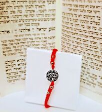 Bracelet For Good Luck Judaism Holy SHEMA ISRAEL Prayer Very delicate & special