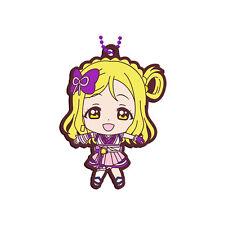 Gashapon Love Live! Sunshine!! Rubber Mascot 03 : Mari Ohara