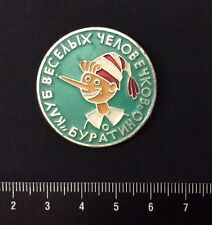"USSR Russia Pin Vintage Badge For Kids. ""Buratino"""