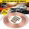 Roll Copper Steel 25ft 7.6m 3/16'' Brake Line Pipe Tubing Kit w/ 20 Pcs Fittings