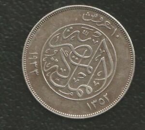 EGYPT 10 PIASTRES  1933 SILVER