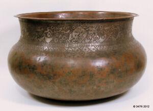 Safavid Period Copper Bowl wt Islamic Calligraphy 17th-18th cent Persian
