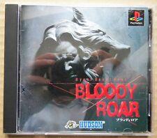 BLOODY ROAR PS1 PLAYSTATION 1 EDIZIONE NTSC JAP