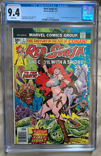 Red Sonja #1 - CGC 9.4 - WHITE Pages - Marvel Comics - 1/1977 - Free Shipping!