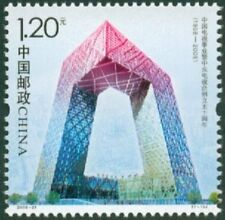 China 2008-21 Central Television CCTV Stamp