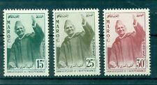 PERSONALITA' - KING MOHAMMED V MOROCCO (Kingdom) 1957 1st Independence