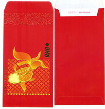 Ang pow red packet RHB 2 pcs 2012 new