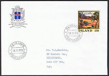 Iceland 'ISLAND' First Day Cover 1976 - Stamp sg544