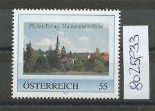 Österreich  personalisierte Marke Philatelietag HAUSMANNSTATTEN 8025933 **