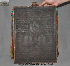 """17"""" Old Tibet Buddhism Bodhi root Wood Carved Scripture Sutra Mould Mold Tangka"""