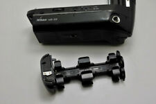 Nikon f4 MB 23 and Nikon f90 battery holder/container