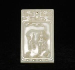 Old Chinese Carved Nephrite Hetian Jade Zigang Pendant w/cow