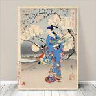 "Beautiful Japanese GEISHA Art ~ CANVAS PRINT 36x24"" Woman Blue Kimono"