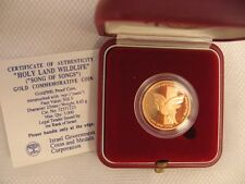 ISRAEL 1991 HOLY LAND WILDLIFE SONG OF SONGS DOVE & CEDAR PROOF COIN 1/4 oz GOLD